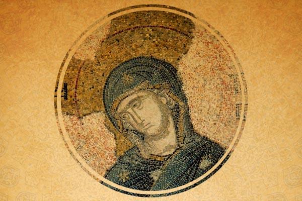Mary Forum